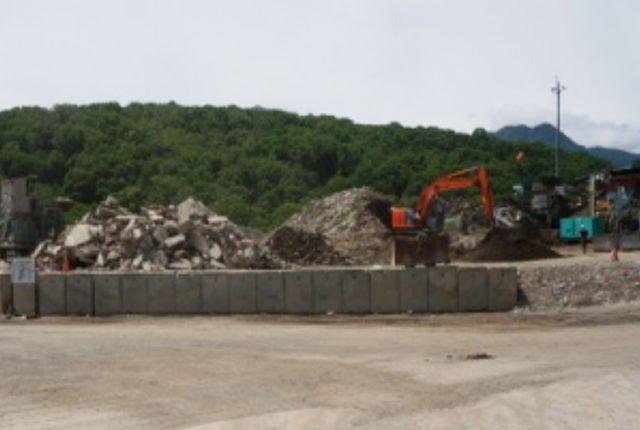 産業廃棄物処分業