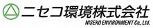 ニセコ環境株式会社